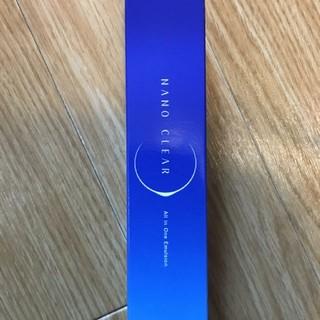 ファビウス(FABIUS)の即日発送♡即購入OK  ファビウス ナノクリア(オールインワン化粧品)