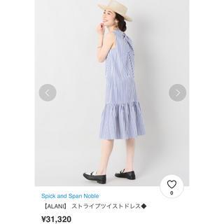 ノーブル(Noble)の定価32000円!spick and span noble alani(ひざ丈ワンピース)