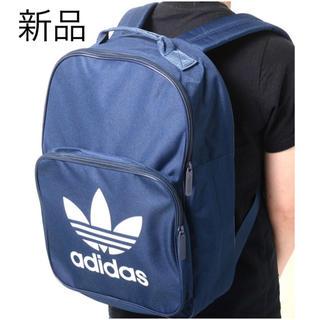 アディダス(adidas)の新品 adidas アディダス オリジナルス リュック BK6724(バッグパック/リュック)