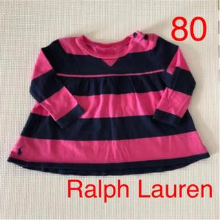 ラルフローレン(Ralph Lauren)のRalph Lauren ボーダートップス 80(シャツ/カットソー)