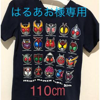 バンダイ(BANDAI)の平成仮面ライダー20周年記念Tシャツ  110㎝  ネイビー(Tシャツ/カットソー(半袖/袖なし))