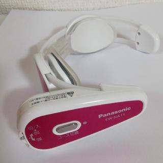 パナソニック(Panasonic)のパナソニック ネックリフレ(マッサージ機)