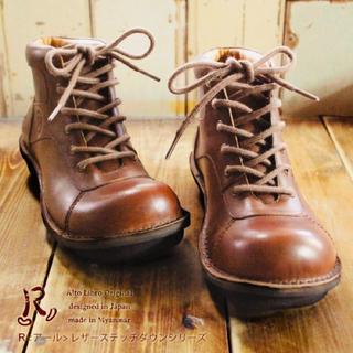 リゲッタ(Re:getA)の今週末削除 美品 正規品 リゲッタR  本革 ショートブーツ(ブーツ)