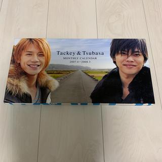 タッキー&翼 - タッキー&翼 カレンダー