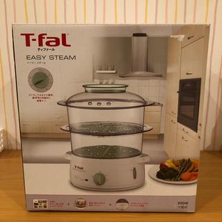 T-fal - ティファール 蒸し器 イージースチーム
