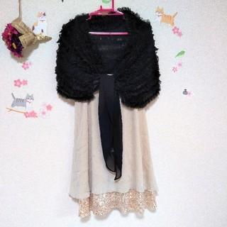 バイバイ(ByeBye)のバイバイ パーティー 結婚式 ドレス ショール セット スパンコール ワンピース(ミニドレス)