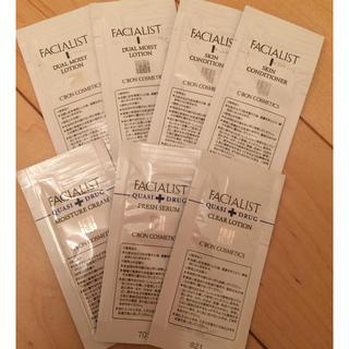 シーボン(C'BON)のシーボン 基礎化粧品サンプルセット(サンプル/トライアルキット)