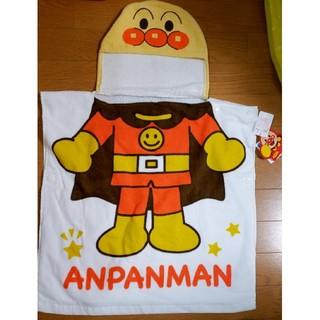 アンパンマン(アンパンマン)のアンパンマン なりきりタオル(タオル/バス用品)
