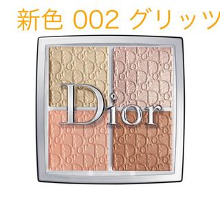 Dior - 新品 ディオール フェイスグロウパレット 002 日本未発売カラー