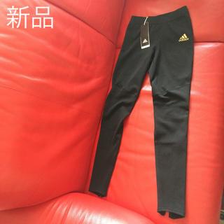 アディダス(adidas)の新品 adidas アディダス ランニングタイツ(トレーニング用品)