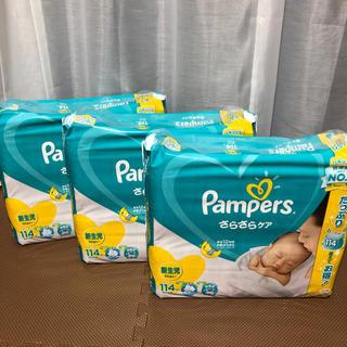 P&G - パンパース さらさらケア 新生児用 テープ