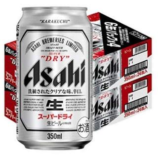アサヒ - アサヒスーパードライ350ml×24本(2箱セット)