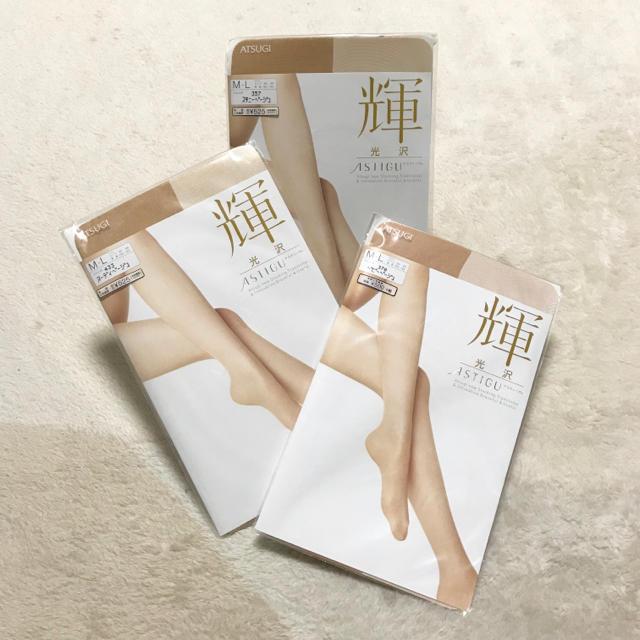 Atsugi(アツギ)のAtsugi ストッキング 3足セット レディースのレッグウェア(タイツ/ストッキング)の商品写真
