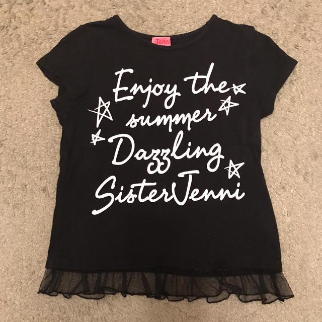 JENNI(ジェニィ)のJENNI Tシャツ (140) キッズ/ベビー/マタニティのキッズ服 女の子用(90cm~)(Tシャツ/カットソー)の商品写真