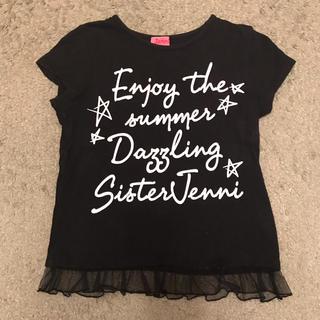 JENNI - JENNI Tシャツ (140)
