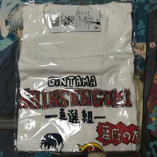 バンダイ(BANDAI)の銀魂 Tシャツ 真選組(Tシャツ/カットソー(半袖/袖なし))