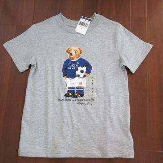 Ralph Lauren - 新品 ラルフローレン Tシャツ 半袖 シャツ グレー ベア サッカー 120