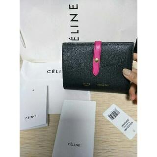celine - セリーヌ 二つ折り財布