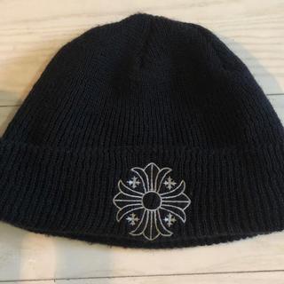 クロムハーツ(Chrome Hearts)のクロムハーツ ニット帽 帽子(ニット帽/ビーニー)