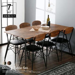 おしゃれダイニングテーブル 7点セット★イス チェア テーブルセット