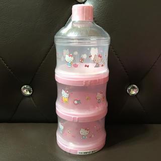 サンリオ(サンリオ)の新品 ハローキティ ミルクケース ミルクボトル ミルカー(その他)