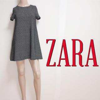 ZARA - 洗練♪ザラ Aライン カジュアルコットンワンピース♡マウジー マークジェイコブス