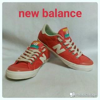 New Balance - 【美品】ニューバランス newbalance スニーカー