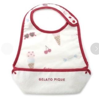 gelato pique - ジェラートピケお食事エプロン