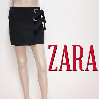 ZARA - 爆かわ♪ザラ サイドリング デザインスカート♡エゴイスト マークジェイコブス
