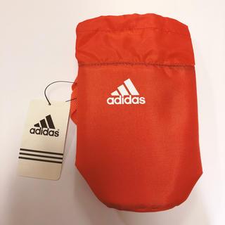 adidas - 新品タグあり 非売品 アディダス ボトルケース