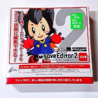 ニンテンドー3DS(ニンテンドー3DS)のセーブエディター2 3DS用(その他)