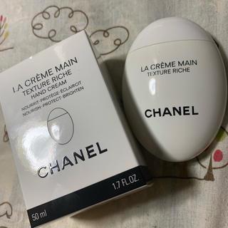 CHANEL - CHANEL ラクーレマン ハンドクリーム
