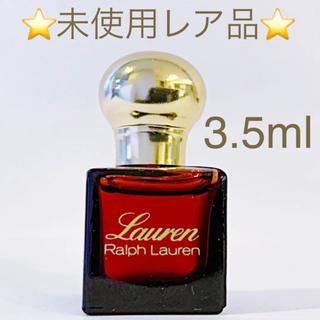 ラルフローレン(Ralph Lauren)の⭐︎未使用品⭐︎ラルフローレン ローレン EDT 3.5ml(香水(女性用))
