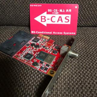 Buffalo - BUFFALO地デジチューナーDT-H70/PCIE