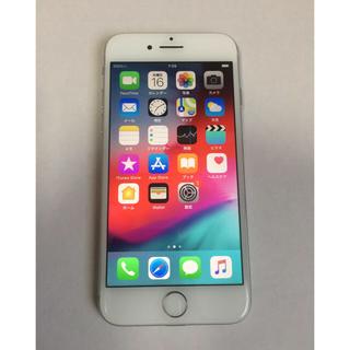 アイフォーン(iPhone)の本日限定値下げ iPhone7 SIMフリー (スマートフォン本体)