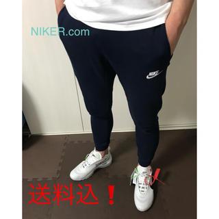 NIKE - NIKE ジョガーパンツ  ブラック Sサイズ