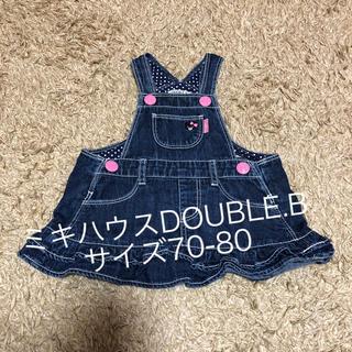 d71880a2e1d8d B)のミキハウス DOUBLE.B デニムジャンパースカート(ワンピース