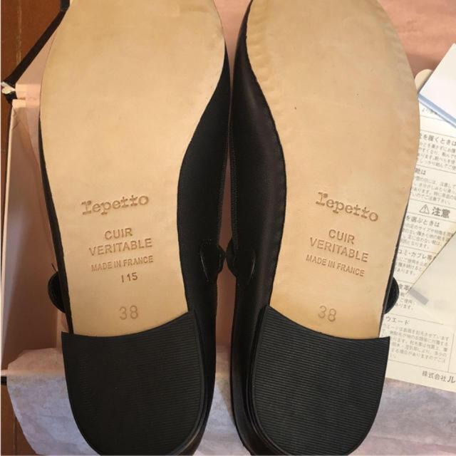 repetto(レペット)の新品☆レペット  バレーシューズ 38 レディースの靴/シューズ(バレエシューズ)の商品写真