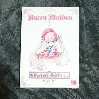 ローゼンメイデン 6巻 初回限定版