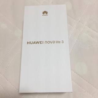 アンドロイド(ANDROID)のHuawei Nova lite3 オーロラ ブルー(スマートフォン本体)
