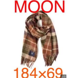 ビームス(BEAMS)のMOON ウール チェックストール ブラウン ベージュ カーキ 184×69 (マフラー/ショール)