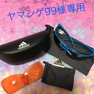 アディダス(adidas)のadidas アディダス スポーツ サングラス(その他)