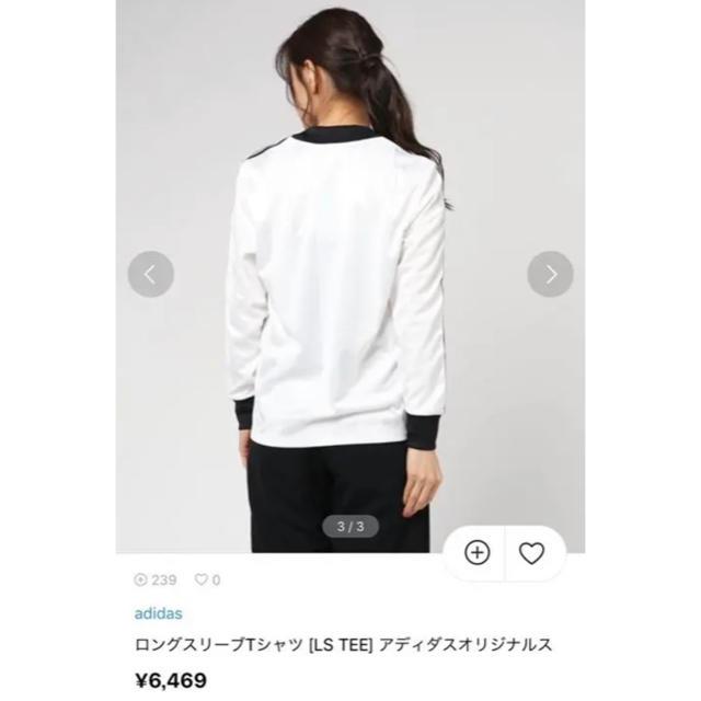 adidas(アディダス)の【新品未使用】adidas Originals ロングスリーブTシャツ レディースのトップス(Tシャツ(長袖/七分))の商品写真