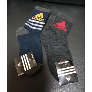 adidas - アディダス 新品 未使用 セット