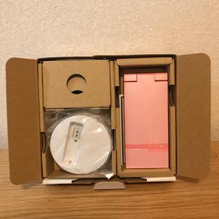 エヌティティドコモ(NTTdocomo)の☆美品!充電器プレゼント☆docomo ガラケー SH-03E (携帯電話本体)