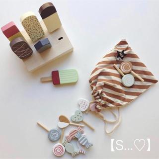 ファミリア(familiar)のKids Concept 木製おもちゃ キャンディセット♡(知育玩具)