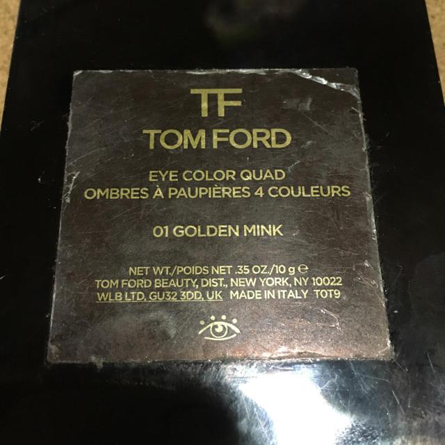 TOM FORD(トムフォード)のトムフォード アイシャドウ ゴールデンミンク コスメ/美容のベースメイク/化粧品(アイシャドウ)の商品写真