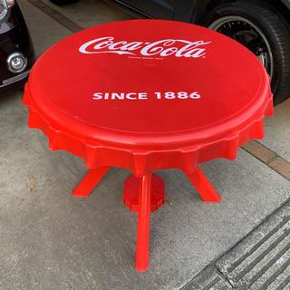 コカ・コーラ - コカコーラ アウトドアテーブル