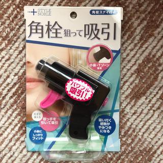 ノーブル(Noble)の角栓スナイパー(フェイスケア/美顔器)
