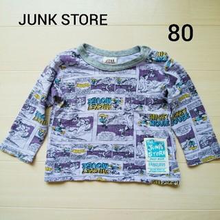 JUNK STORE - 【80】JUNK STORE ジャンクストアー ミッキー ロンT